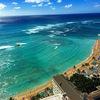 ANAマイルを貯めて無料でハワイに行く方法