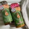 【湿気で爆発】ハニープラススムース&リペアシャンプーを買った!【毛先は乾燥】