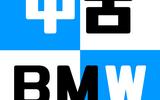 輸入車に挑戦したい車好きにBMWをオススメする理由