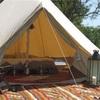 テントの種類《ベルテント》おしゃれキャンパー