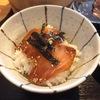 【福岡旅行】 赤坂絶品グルメ! ブリづけ茶漬けが600円で食べれる店 和食 笠
