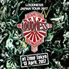 "「LOUDNESS JAPAN Tour 2017 ""LIGHTNING STRIKES"" 30th Anniversary 8117 at Zepp Tokyo 13 April, 2017(Blu-ray)」+「8186 Now and Then(CD)」"