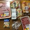 新スーパーファミ男 1ヶ月1万円生活費