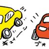 タイヤがめっちゃ斜めになってる車