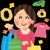 【楽天市場攻略】2017年12月楽天スーパーセールお得に買い物する方法