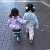 【公園事故】転倒滑落で長女全治2ヶ月〜その後〜