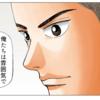 【グウェント】ショートとかロングとかなんなの???