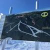 週末ヒッピーなスキーヤーを心がける