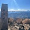 2021.1.4登り初め御岳山大岳山日の出山