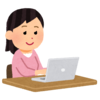 文章を作成したりブログ記事を更新するのが遅い人は、ネットで検索して調べる能力が低い?
