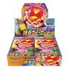 【ポケモンカードゲーム】ソード&シールド 強化拡張パック『爆炎ウォーカー』30パック入りBOX【ポケモン】より2020年4月発売予定♪