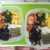 【食費節約】ブログネタに困ったらお昼ご飯を晒す