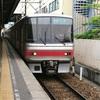 東岡崎まで電車さんぽ♪ - 2017年5月16日