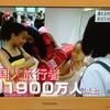 (平成28年の記事)外国人があふれ、トラブルが絶えない地域に住みたいか?NHKの「クローズアップ現代」から