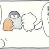 4コマ漫画「ジャンケン」