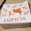 ルピシアの福袋のおかげで暫くお茶に困らない!!