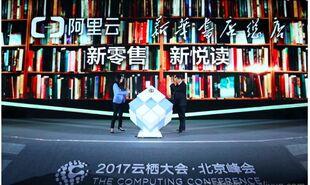 本のニューリテールを実現する「新華書店」のDX化手法