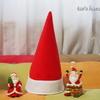 サンタさんのとんがり帽子