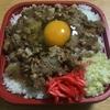 【おうちごはん】立川マシマシのお持ち帰りマシライスを食べた!【テイクアウト】