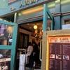 渋谷PARCO(パルコ)のすぐ近くにある人間関係 cafe de copain!