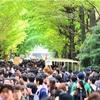早稲田祭は入場料取ればいいと思う。