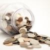 第4回 資産運用の第一歩は貯蓄から!