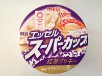 エッセル「スーパーカップ」紅茶クッキーは安心感のある喉越しも美味しいアイス。定番になる予感がする!