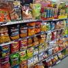 台北にあるスーパーマーケットの場所まとめ 頂好超市編【店舗別にマップへのリンクつき】