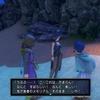 【DQ11/ドラクエ11】クエスト「ああ思い出のバニーちゃん」バニースーツの入手方法/あみタイツ、うさみみバンド【ドラゴンクエスト11攻略】