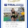 ジョグ15km トライアルマラソン雑感と今後の予定