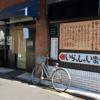 越後そば 川崎店