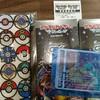【ウルトラシャイニー 2ボックス購入!!】ウルトラシャイニーの詳細と開封結果
