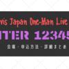 Travis Japan(トラジャ)単独ライブツアー「ENTER 1234567」開催決定!|会場・申込方法・詳細まとめ