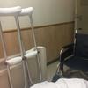 脛骨骨折手術から、丸1ヶ月