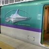北海道新幹線・道内特急の旅