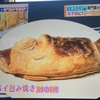 1月17日ヒルナンデス 今年のヒット商品レトルト&冷凍食品