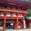 埼玉 大宮氷川神社での雅楽演奏会