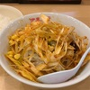 【東京餃子食堂】辛ねぎ味噌ラーメン