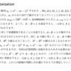 【AtCoder反省】AtCoder Beginner Contest 166