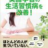 ギャラクシーブックス8月新刊情報