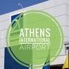 アテネ国際空港での時間のつぶし方とソフィテルアテネエアポート