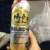 熟成のうまみ【レビュー】『蔵出し生ビール』サッポロ
