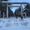 【初詣・おみくじ内容】北海道旭川市上川神社レポートH28【大吉】