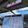 ★JRおおさか東線