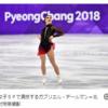 女子フィギュアスケート デールマン選手 いじめ体験談告白