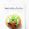 【購入】POKÉMON with YOU 缶バッジ 第8弾 (2013年10月12日(土)発売)