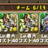 【パズドラ】 やっとクリアできたぞぉ!!!