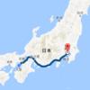 金曜夜に大阪から東京に安くいける方法を思案する