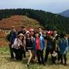 インターナショナル・ハイキング