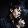 禁煙できるアロマテラピー